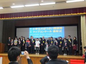 表彰式の集合写真