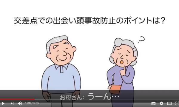 動画画面:クイズ形式で映像が進行する様子