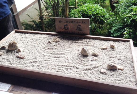 写真:視覚障害者でも石庭をさわって理解できるミニチュア