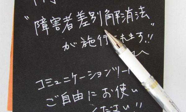 写真:白黒反転メ帳
