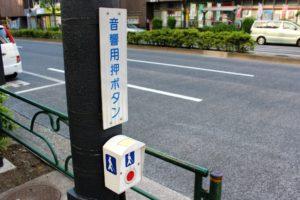 イメージ写真:音響用押ボタン