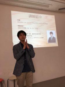 写真:安藤氏の発表の様子