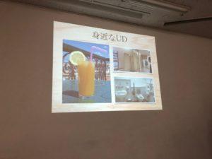 スライド画面:オレンジジュースにストロー