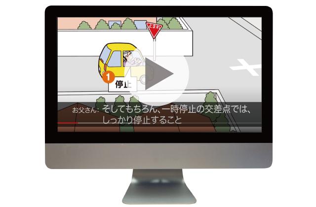 動画画面:一時停止について