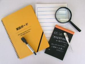 写真:障害者配慮ツール(筆談ボード、白黒反転メモ、拡大鏡など)