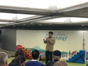 写真:ステージで講演する村崎太郎氏