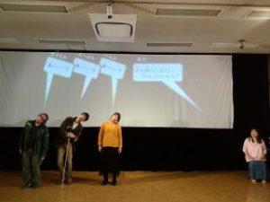 ばっかりばっかりの、セリフが背景に表示される舞台