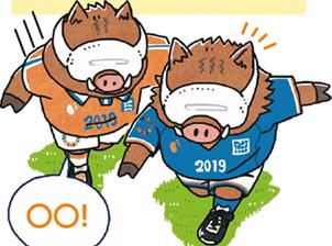 イラスト:ブラインドサッカーしている猪2匹