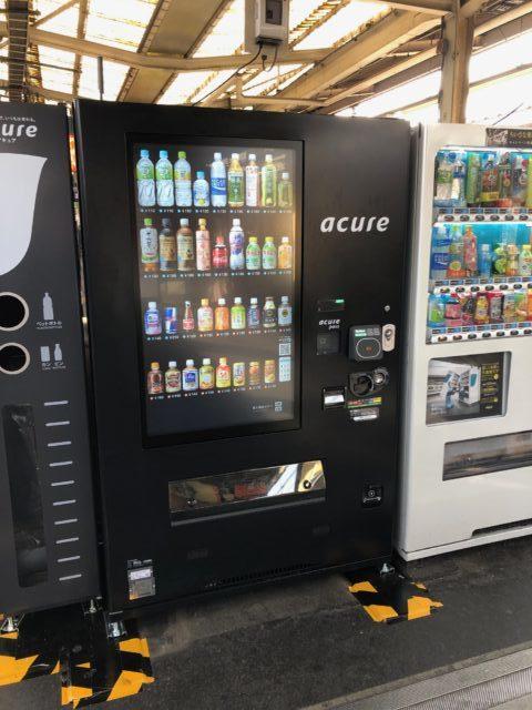 タッチパネルタイプの自動販売機