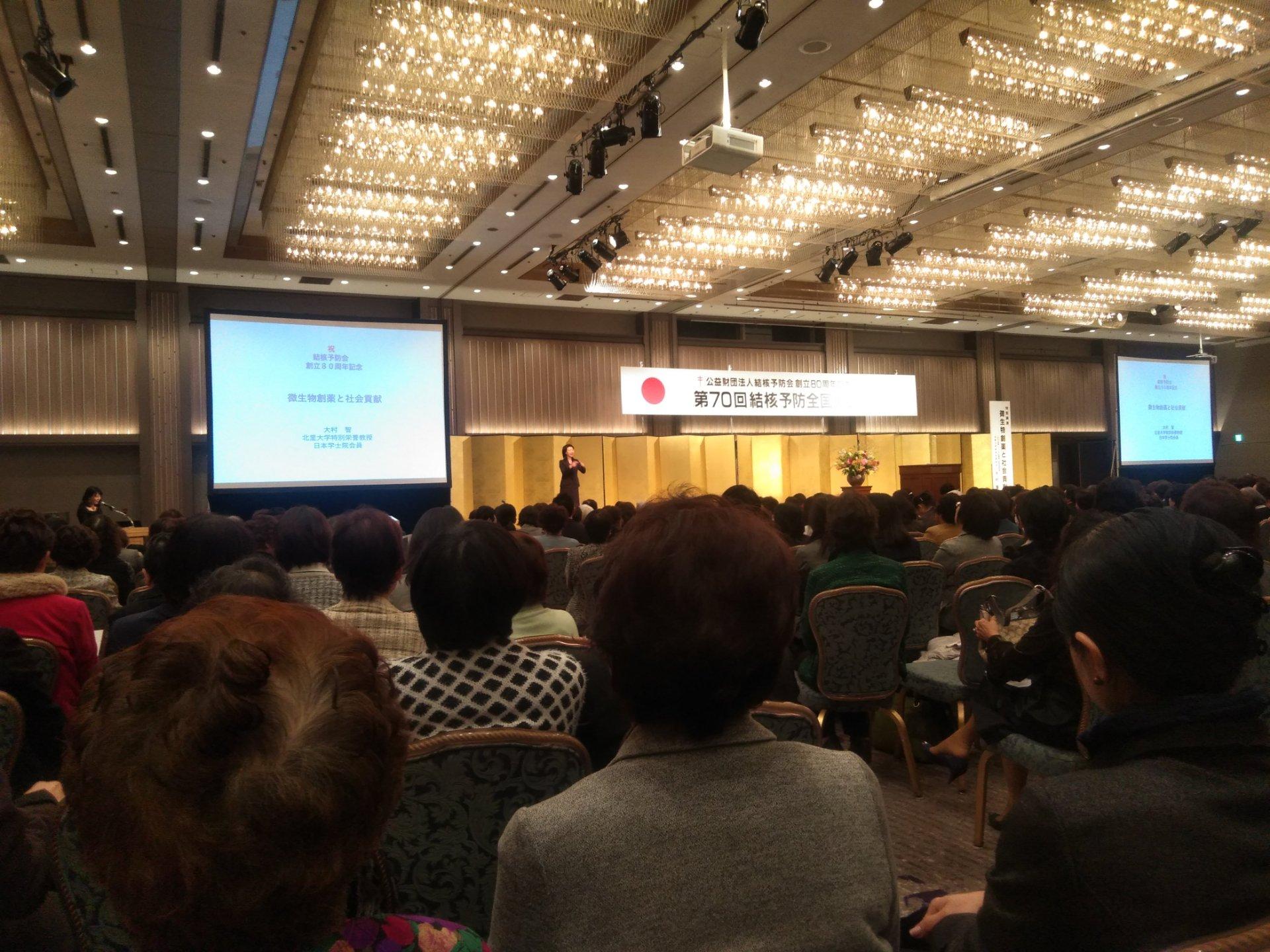 写真です。結核予防全国大会の会場で、数百人の参加者が講演を聞いています。