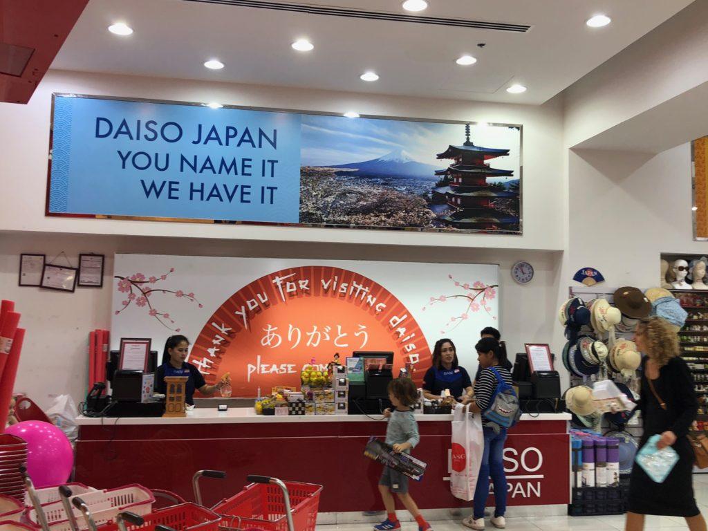 写真:ダイソーの入口カウンター