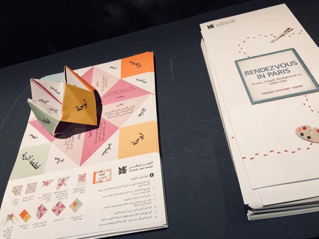 写真:言葉遊びの折り紙