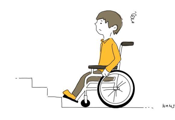 車椅子で階段を上れない様子