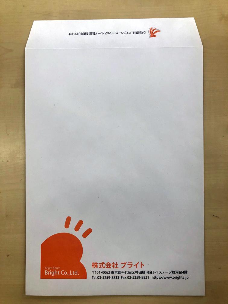 写真:バナナペーパーを使った封筒