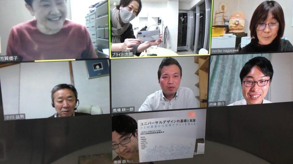 PC画面:ZOOMでの懇親会
