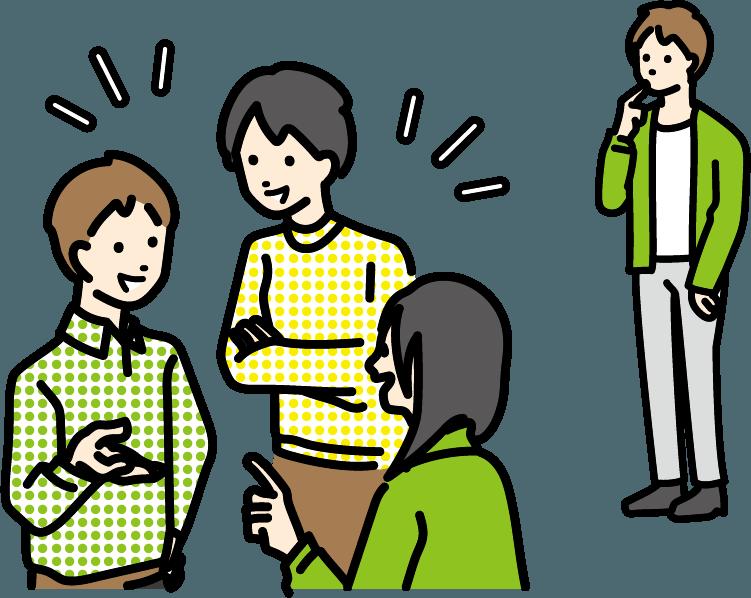 イラスト:3人の議論を遠くから見ている青年