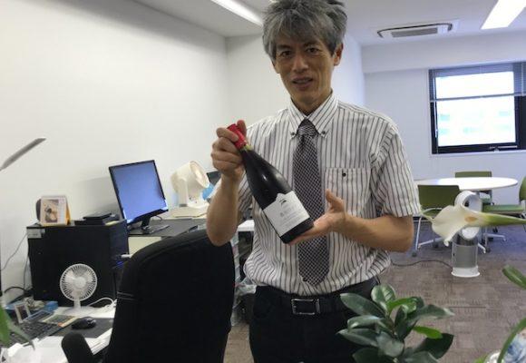 写真:事務所移転のお祝い